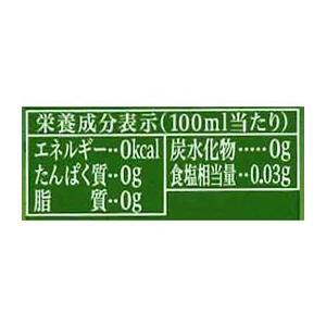 アサヒ/なだ万監修 日本茶 250ml 24本|jetprice|03