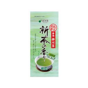 【商品説明】掛川茶のおもてなし茶です。摘採した生葉を揉み方から工夫し、鮮度ある香りと渋味を抑えた味わ...