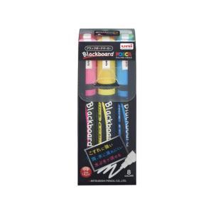 三菱鉛筆/ブラックボードポスカ 中字 8色セット/PCE2005M8C|jetprice|02