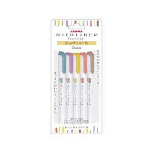 ゼブラ/マイルドライナー 5色セット 和みマイ...の関連商品2