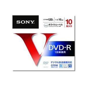ソニー/CPRM対応ビデオ用DVD-R 16倍速 10枚 5mmプラケース入|jetprice