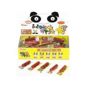 ヤガイ/おやつカルパス 50本の関連商品7