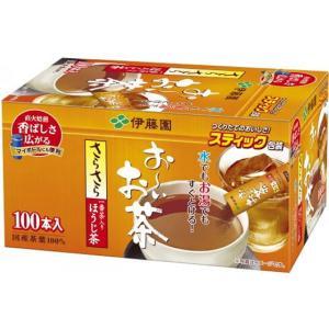伊藤園/おーいお茶 さらさらほうじ茶 スティック 100本