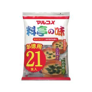 マルコメ/新即席生みそ汁お徳用 21食|jetprice