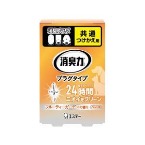 【商品説明】コンセント式だから、電子パワーでLDKなどの広いお部屋(約16畳)などの空間も一面に消臭...