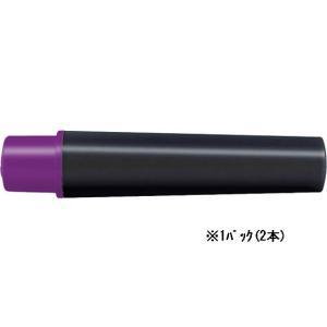 【仕様】●紙用マッキー(WYT5)専用詰め替えインク●インク色:紫●注文単位:1パック(2本) &l...