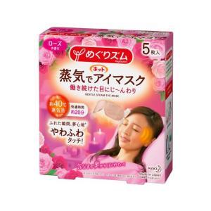 KAO/めぐりズム 蒸気でホットアイマスク ローズの香り 5枚|jetprice