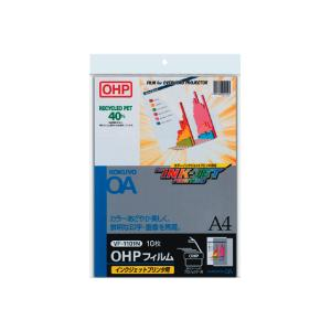コクヨ/OHPフィルム インクジェットプリンタ用 A4 10枚/VF-1101N|jetprice
