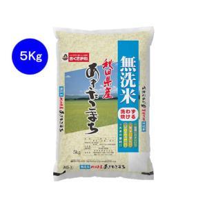 無洗米秋田県産あきたこまち 5kg|jetprice