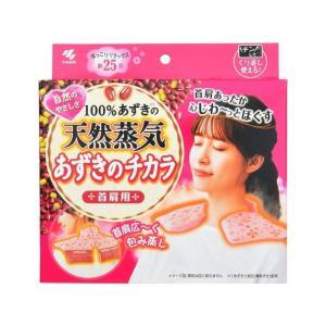 桐灰化学/あずきのチカラ 首肩用|jetprice