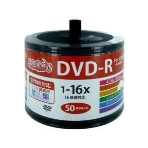 HIDISC/CPRM対応 DVD-R 4.7GB 16倍速 スタッキングバルク|jetprice