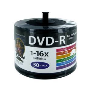 HIDISC/DVD-R 4.7GB 16倍速 50枚 スタッキングバルク|jetprice