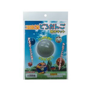 シヤチハタ/コロピカどろだんご制作キット/TMN-SHHD1|jetprice