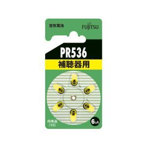 富士通/空気電池 PR536 6個/PR536(6B)