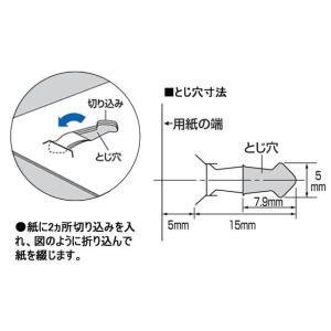 コクヨ/針なしステープラーハリナックス ハンディ10枚 白/SLN-MSH110W|jetprice|03