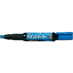 ぺんてる/ペイントマーカー太字 青/MWP30-C...