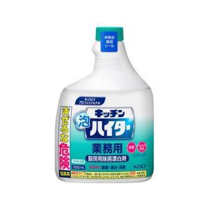 【商品説明】クリーミーな泡が密着するので、狙ったところにムダなく使えます。希釈の手間がなく、使いたい...