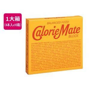 大塚製薬/カロリーメイトブロック チョコレート...の関連商品1