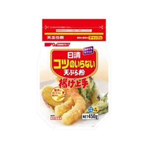 日清フーズ/コツのいらない天ぷら粉 揚げ上手チャック付 450g|jetprice
