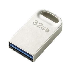 エレコム/USB3.0対応超小型USBメモリ 32GB/MF-SU332GSV|jetprice