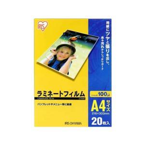 【商品説明】用紙にツヤと張りを出し、水や汚れからしっかり守ります。【仕様】●サイズ:A4(幅約22....
