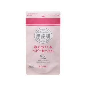 ミヨシ石鹸/無添加泡で出てくるベビーせっけん詰替220ml|jetprice