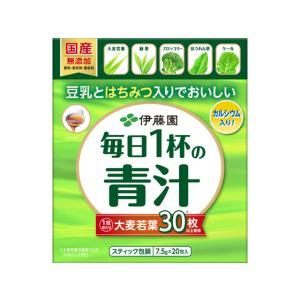 伊藤園/毎日1杯の青汁 7.5g×20包|jetprice