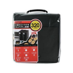 エレコム/CD/DVDファスナーケース 320枚/CCD-SS320BK|jetprice|03