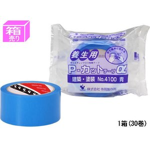 寺岡製作所/養生用P-カットテープα 建築・塗装 青 30巻|jetprice