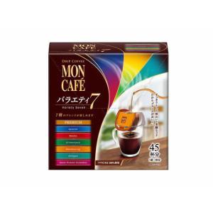 片岡物産/ドリップコーヒー モンカフェ バラエティセブン45P|jetprice