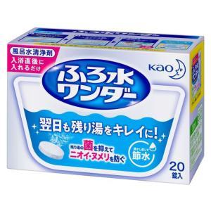 【商品説明】●清浄成分配合。●入浴後に錠剤を一錠入れるだけで浴槽内の清潔をキープし、沸かし直し時に気...