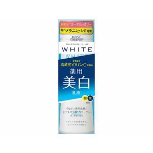 コーセーコスメポート/モイスチュアマイルド ホワイト ミルキィローション140ml