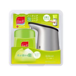 【商品説明】ノズルの下に手をかざすと、センサーが反応し、手洗い約1回分(約1ml)が出ます。ポンプを...