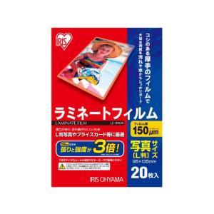 アイリスオーヤマ/ラミネートフィルム写真L判サイズ 150μ 20枚/LZ-15PL20|jetprice