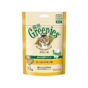 グリニーズ猫用 ローストチキン味 70g/FG03...