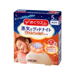 KAO/めぐりズム 蒸気でグッドナイト 無香料 5枚|jetprice
