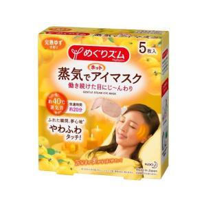 KAO/めぐりズム蒸気でホットアイマスク 完熟ゆずの香り 5枚|jetprice