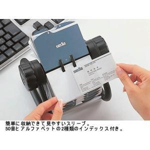 セキセイ/回転式名刺ホルダー ターボデックス400名用 本体/TD-1400|jetprice|02