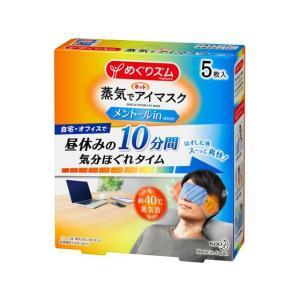KAO/めぐりズム 蒸気でホットアイマスク メントールin(爽快感) 5枚|jetprice