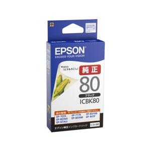 エプソン/インクカートリッジブラック/ICBK80|jetprice