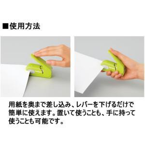 コクヨ/針なしステープラー ハリナックスプレス 緑/SLN-MPH105G|jetprice|02