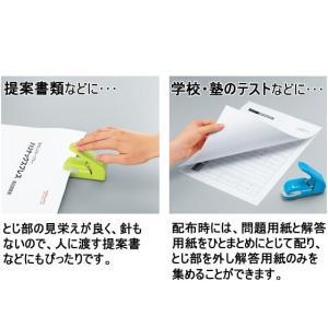 コクヨ/針なしステープラー ハリナックスプレス 緑/SLN-MPH105G|jetprice|03