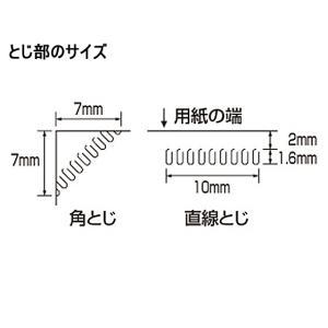 コクヨ/針なしステープラー ハリナックスプレス 緑/SLN-MPH105G|jetprice|04