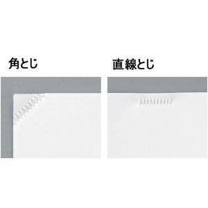 コクヨ/針なしステープラー ハリナックスプレス 緑/SLN-MPH105G|jetprice|05