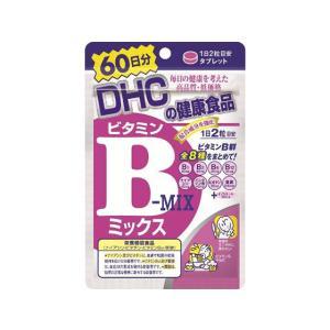 【商品説明】ナイアシン、ビオチンは、皮膚や粘膜の健康維持を助ける栄養素です。<BR>ビタ...
