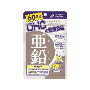 DHC/亜鉛 60日分 60粒|jetprice