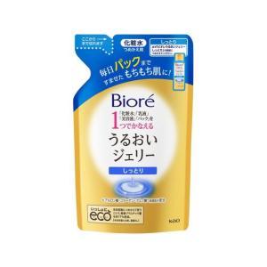【商品説明】ベタつかず心地よい使用感を両立。<BR>洗顔後これだけで気持ちよくスキンケア...