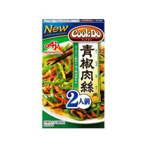 味の素/CookDo 青椒肉絲用 2人前
