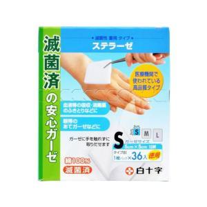 【商品説明】1枚づつ個包装、滅菌されているので傷口にも安心のガーゼです。滅菌バッグから取り出し、すぐ...