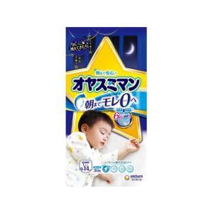 ユニチャーム/オヤスミマン 男の子 9~14k...の関連商品1